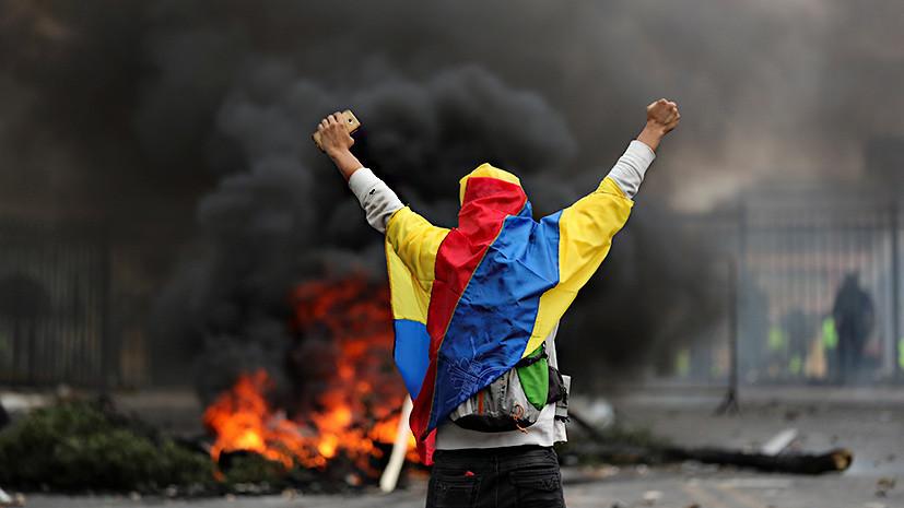 «Последняя капля»: что стало причиной кризиса и протестов в Эквадоре