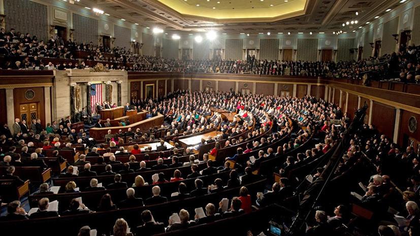Однопартийное расследование: Демпартия обвинила Белый дом в «предательстве демократии»