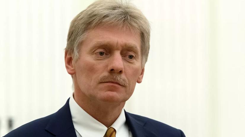 Песков: в приговорах по делам участников акций в Москве нет политики