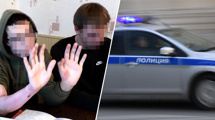 Случайность или поджог: СК выясняет причины возгорания в полицейской машине с задержанными подростками в Иркутске