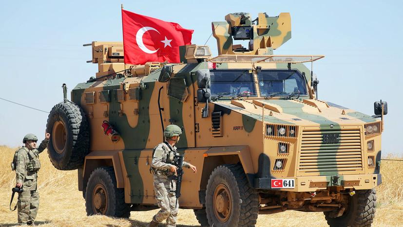 Турция начала операцию в Сирии
