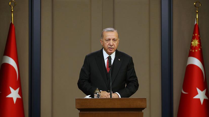 Эрдоган назвал цели операции в Сирии