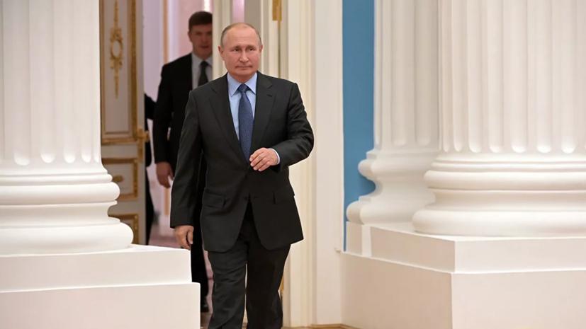 Путин поделился с губернаторами секретом успеха в работе руководителя