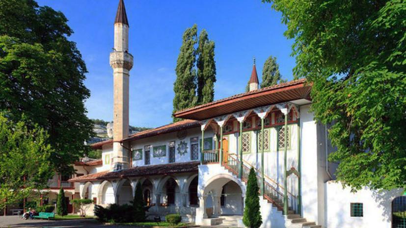 Одобрен проект реставрации Ханской мечети в Бахчисарае