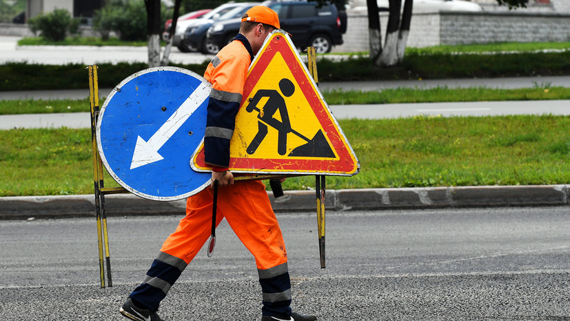 В России планируют запустить сервис для контроля ремонта трасс в рамках нацпроекта