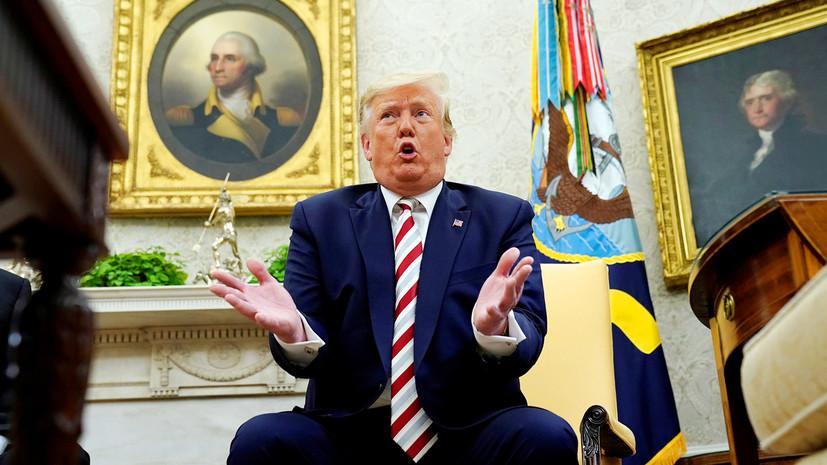 Трамп высмеял слова «сонного Джо Байдена» об импичменте