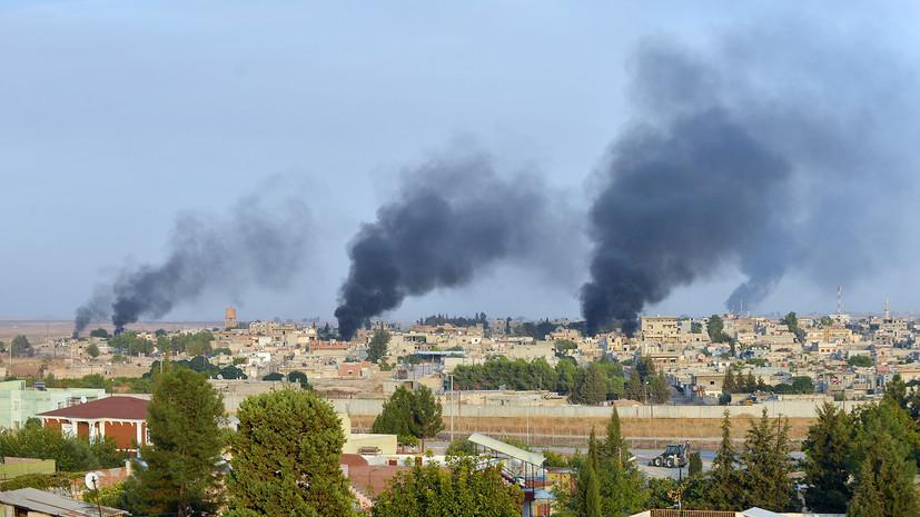Рааб заявил об опасности операции Турции в Сирии