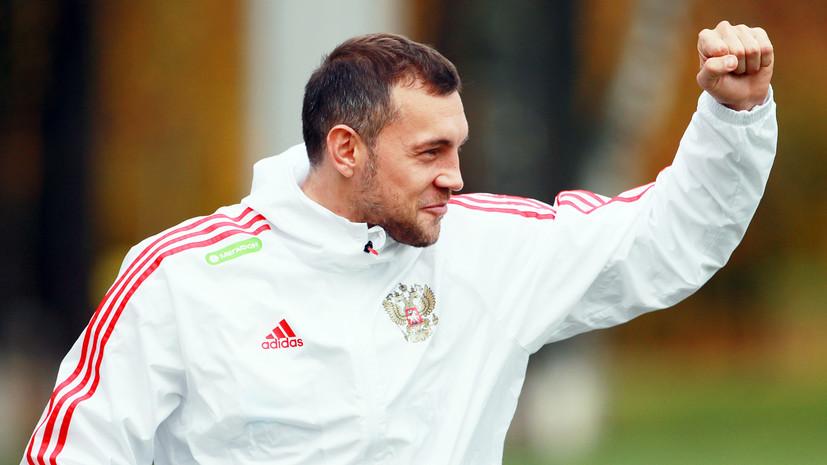 Игнатьев назвал Дзюбу «большим винтом» сборной России