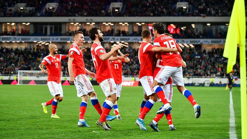 Вратарь сборной Шотландии назвал команду России фаворитом в отборочном матче ЧЕ-2020