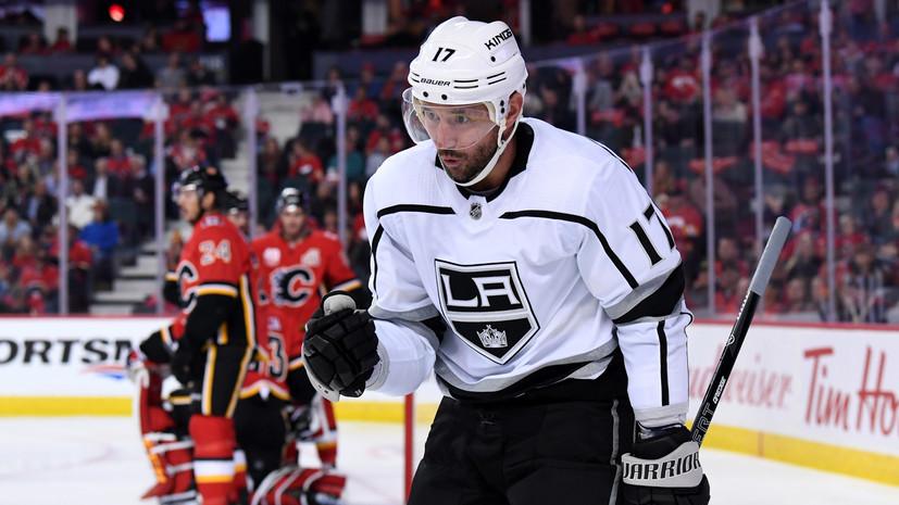 «Ванкувер» пошутил над хоккеистом «Лос-Анджелеса» Ковальчуком