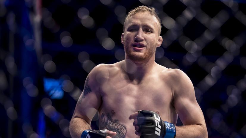 Боец UFC Гэтжи назвал Макгрегора трусом