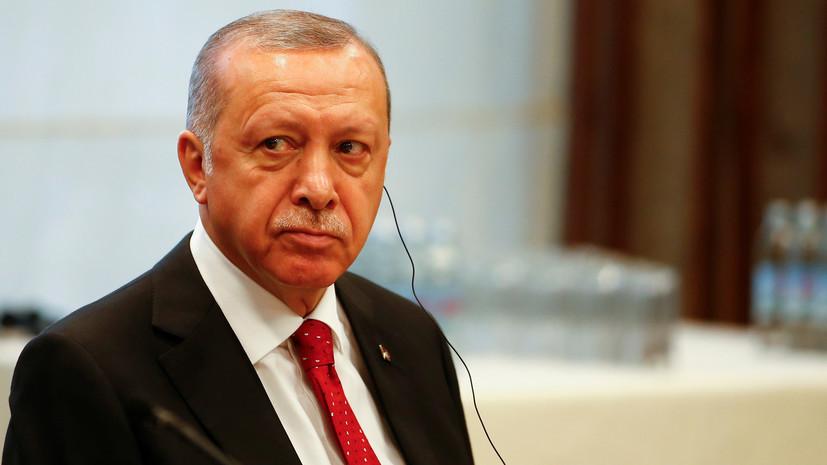 Эрдоган заявил о праве Турции проводить операцию в Сирии