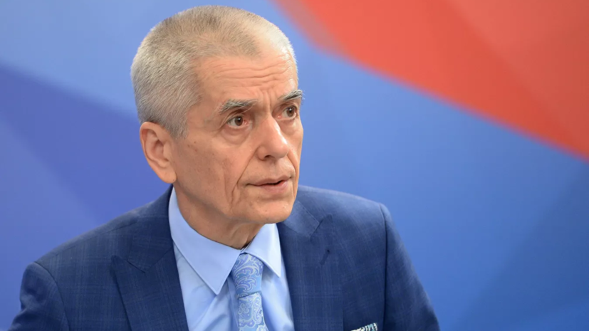Онищенко прокомментировал идею наказывать родителей курящих детей