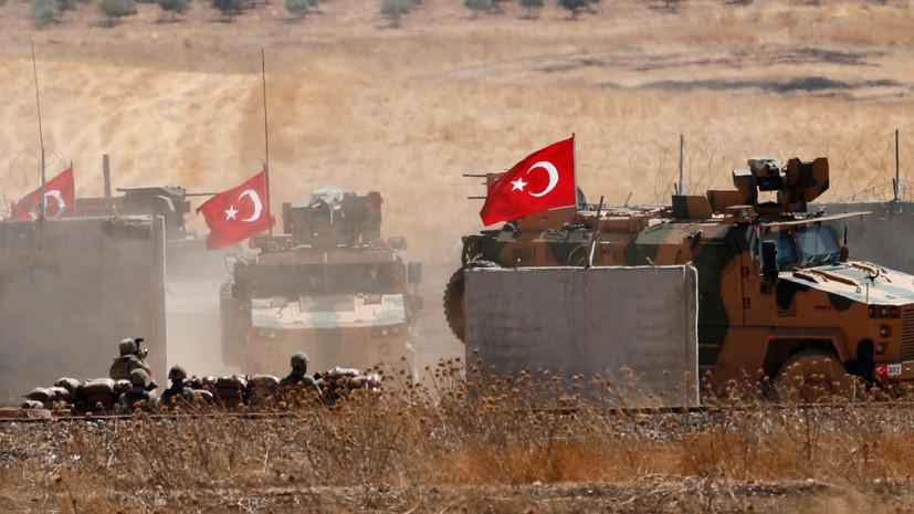 Иран потребовал от Турции вывести войска из Сирии