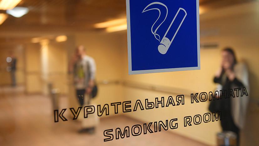 Материнская плата: в России могут ввести ответственность для родителей курящих детей