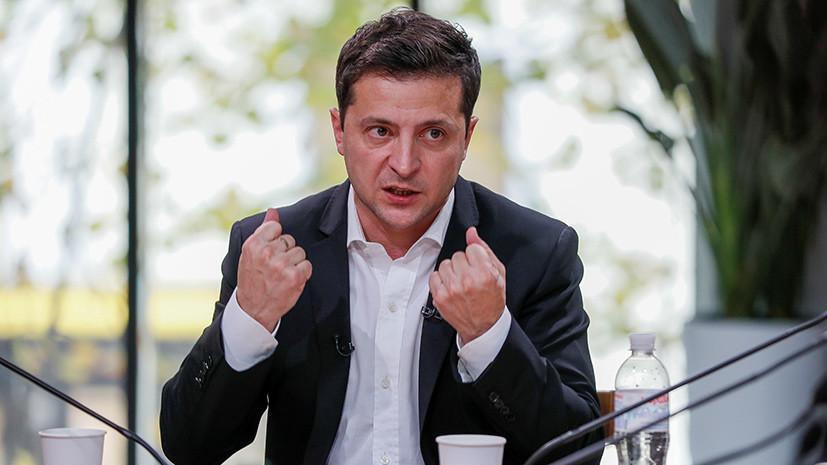 «Его заявления не воспринимаются всерьёз»: как Зеленский намерен «возвращать» Донбасс