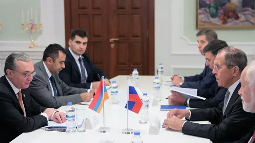 Лавров встретился с главой МИД Армении