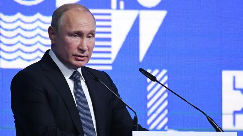 Путин посетит Саудовскую Аравию и ОАЭ 14—15 октября