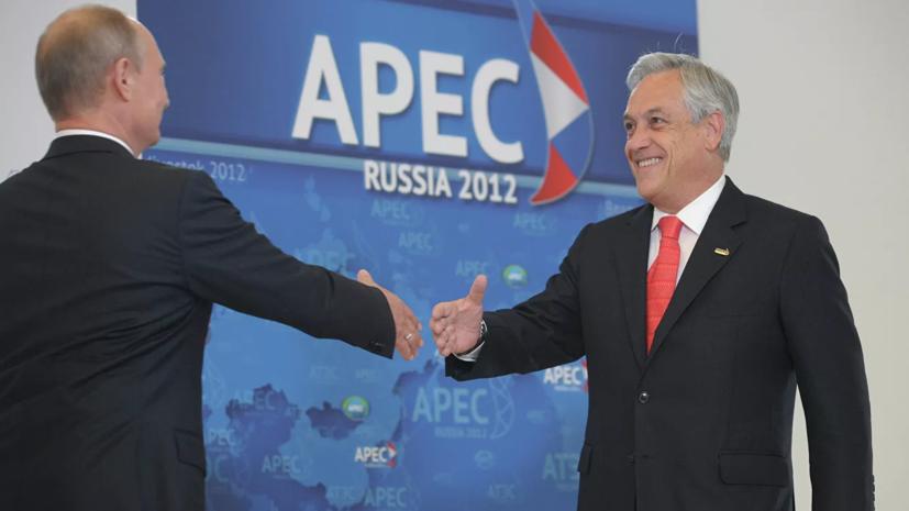Путин и президент Чили проведут встречу 15 ноября