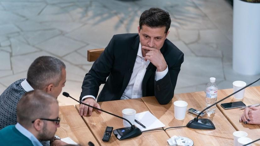Зеленский оценил ситуацию со скандальным сайтом«Миротворец»