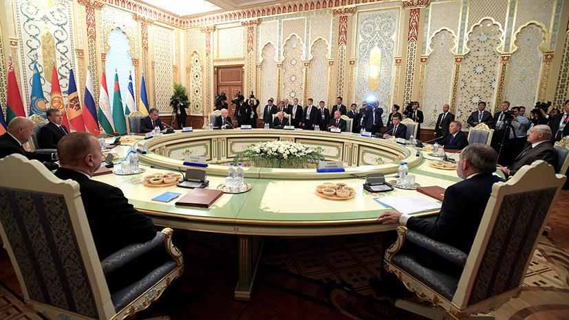 Нужен откровенный разговор»: какие вопросы будут обсуждаться на саммите глав стран СНГ в Ашхабаде — РТ на русском