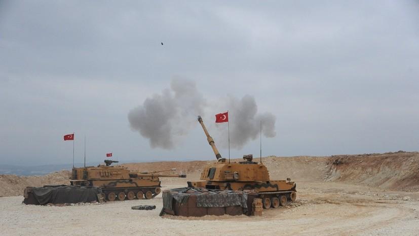 В Катаре поддержали операцию Турции в Сирии