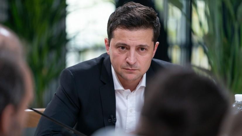 Зеленский допустил выход Киева из Минских соглашений