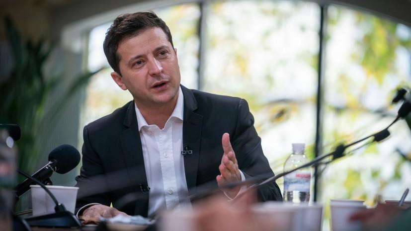 Зеленский оценил возможность легализации марихуаны на Украине