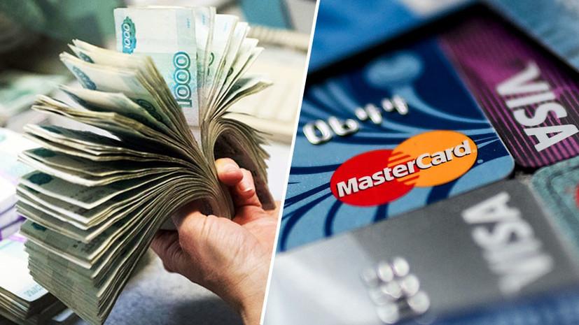 Технология подмены: в ЦБ рассказали о новом способе обмана банковских клиентов