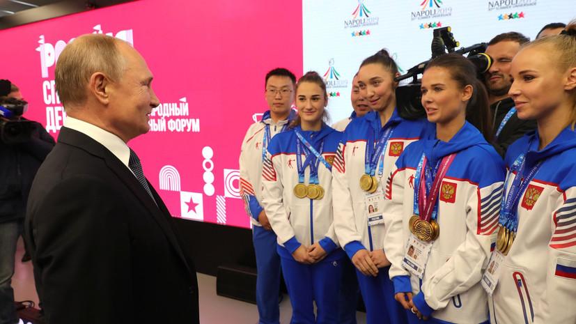 «Продвигать спортивные ценности нужно сообща»: Путин об обязательствах перед WADA, борьбе с допингом и поддержке клубов
