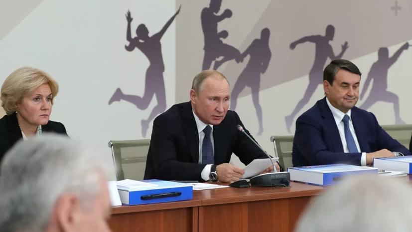 Путин предупредил о серьёзном увеличении числа школьников в России