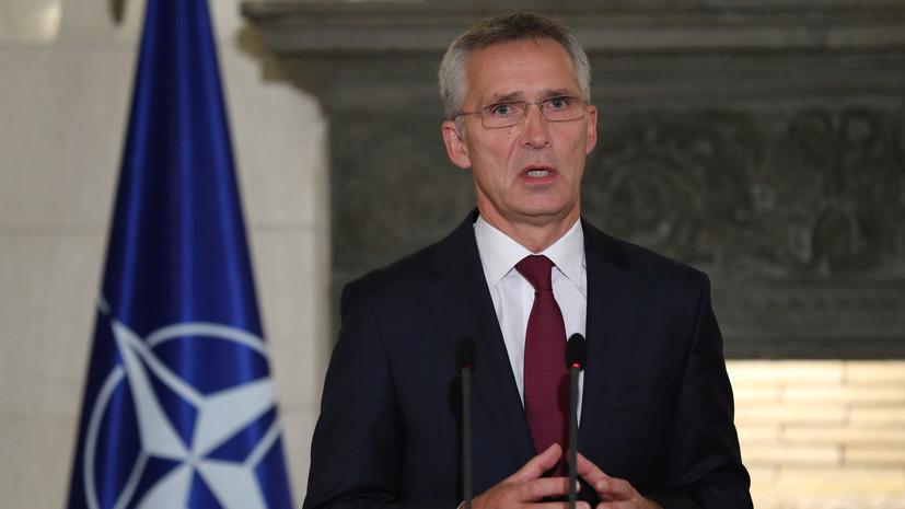 Столтенберг: НАТО не планирует ставить в Европе новые ракетные системы