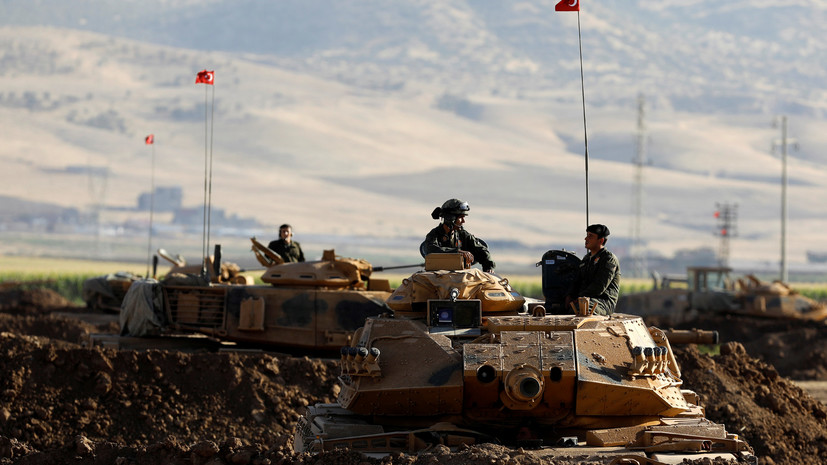 В Турции заявили о ликвидации «174 террористов» в ходе операции в САР
