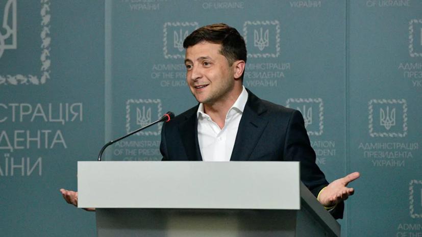 Зеленский ответил на вопрос о цене литра молока на Украине