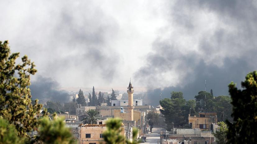 Чавушоглу назвал причину начала военной операции в Сирии
