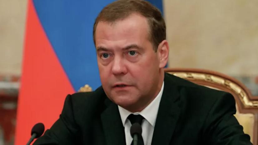 Медведев отреагировал на победу сборной России над Шотландией