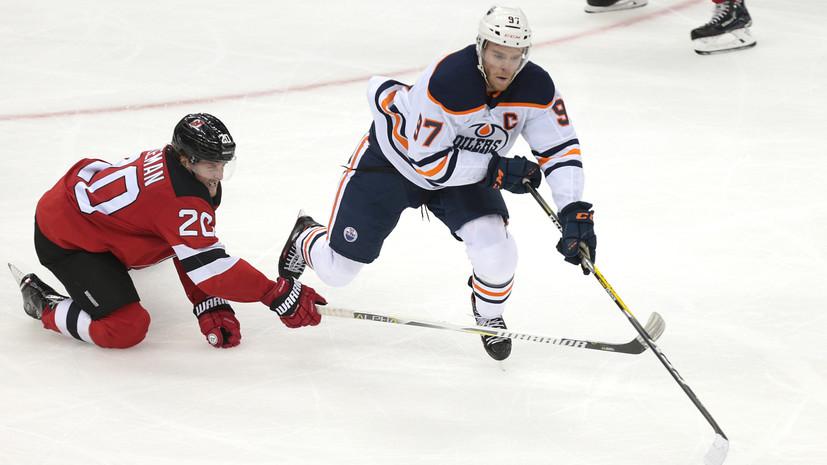 «Нью-Джерси» проиграл «Эдмонтону» в НХЛ, Гусев забросил одну шайбу
