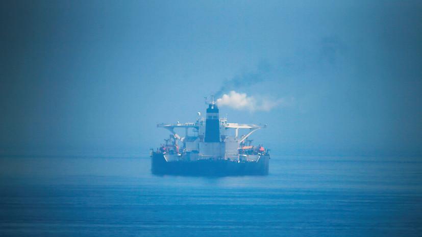 На иранском танкере в Красном море произошёл взрыв