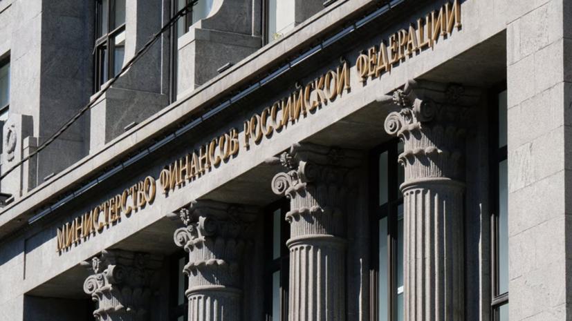 Минфин предложил запретить банкам навязывать дополнительные услуги