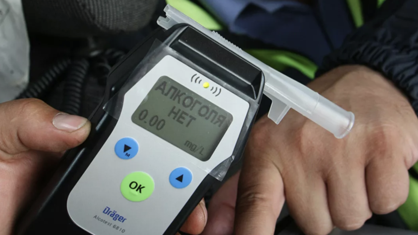 Автоэксперт оценил идею о проверке водителей на хронический алкоголизм