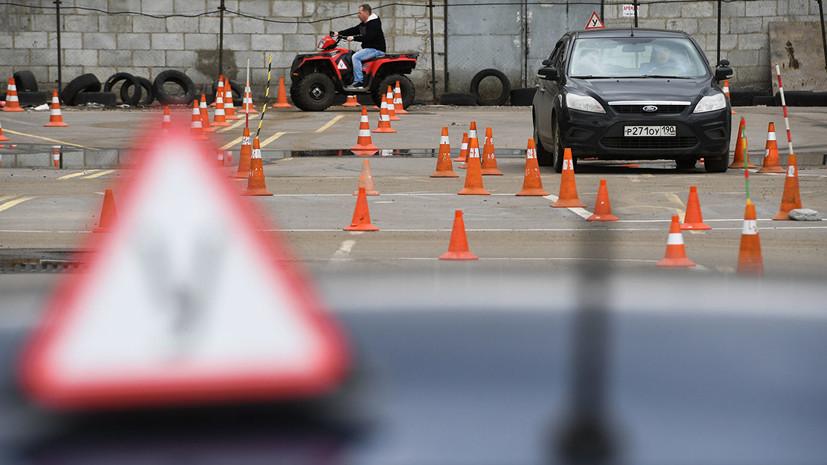 В Гильдии автошкол оценили идею проверять водителей на алкоголизм