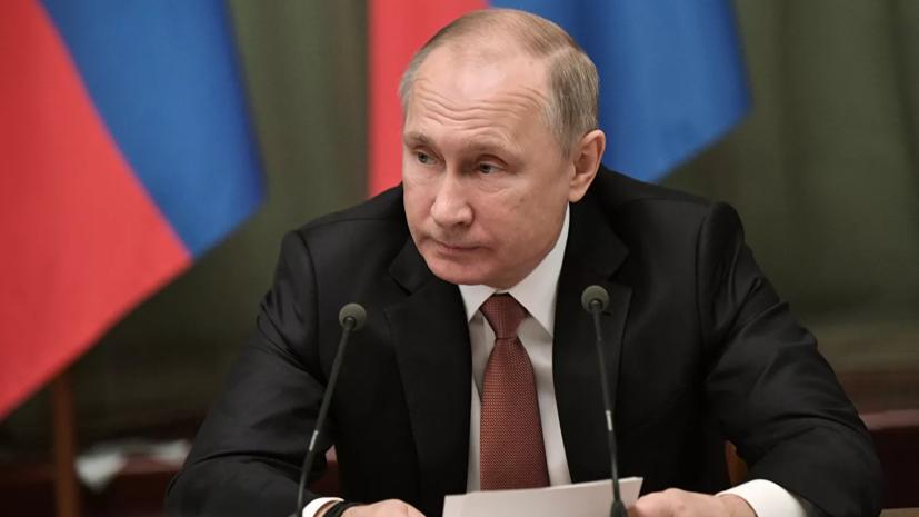 Американцы придумали изощренный повод для выхода из ДРСМД, заявил Путин