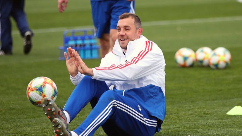 Сборная России по регби готова пригласить на сборы футболиста Дзюбу
