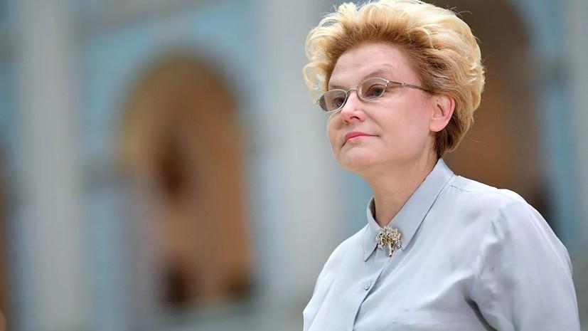 Малышева оценила отношение россиян к своему здоровью
