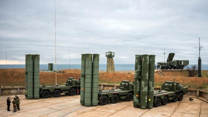 Усталость от «временных решений»: глава МИД Турции объяснил НАТО закупку российских систем С-400