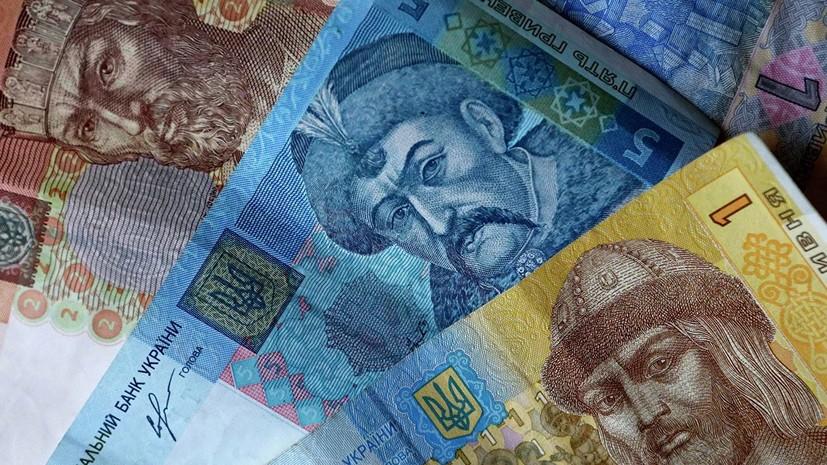 Уровень теневой экономики на Украине почти достиг 50% от ВВП
