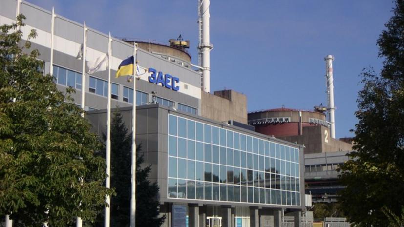 В работе первого энергоблока Запорожской АЭС произошёл сбой