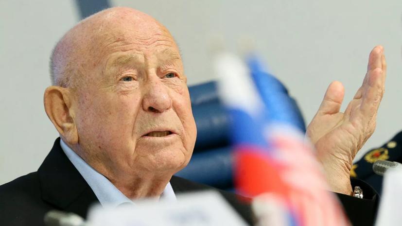 Путин оценил вклад Леонова в историю покорения Вселенной