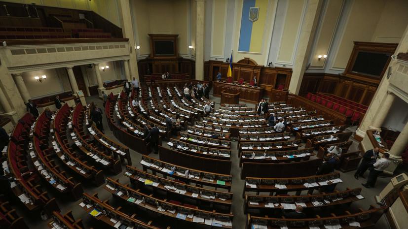 Депутат Рады предлагает легализовать эвтаназию на Украине