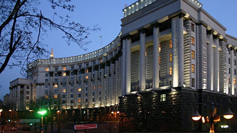 Власти Украины обсудили вопрос покупки земли иностранцами
